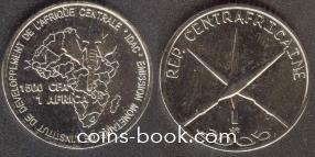 1500 франков 2005