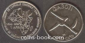 1500 CFA francs 2005