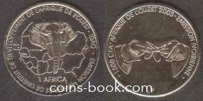 1500 франков 2003