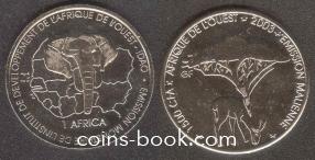 1500 CFA francs 2003