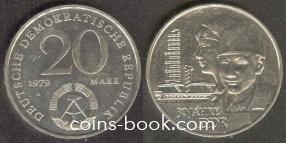 20 марок 1979