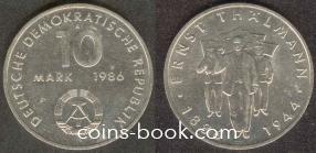 10 марок 1986