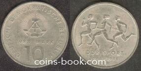 10 марок 1988