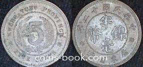 5 центов 1923