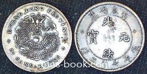 10 центов 1908