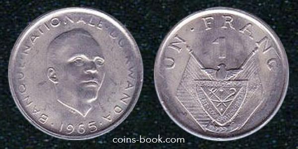 1 франк 1965