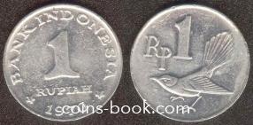 1 рупий 1970