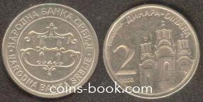 2 динара 2003