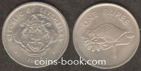 1 рупий 1982