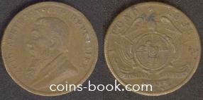 1 фунт 1896
