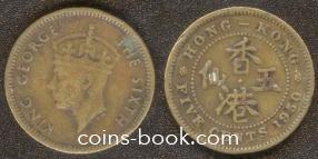 5 центов 1950