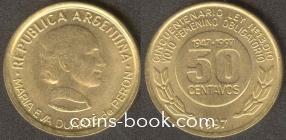 50 сентаво 1997
