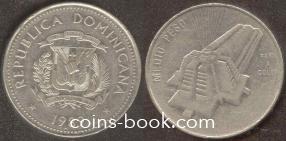 50 сентаво 1989