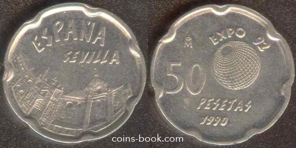 50 песет 1990