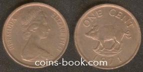 1 цент 1971