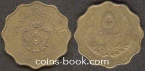 5 милльемов 1965