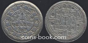 1 рупий 1977