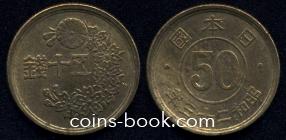50 сен 1948