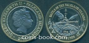 2 фунта 2014
