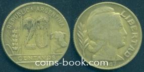 20 сентаво 1947