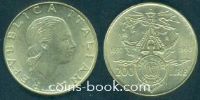 200 лир 1997