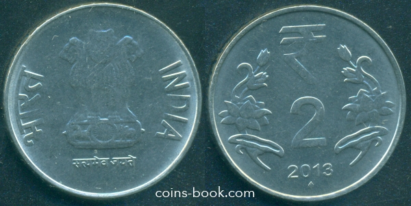 2 рупий 2013