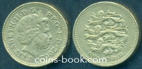 1 фунт 2002