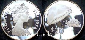 20 долларов 1978