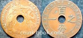 1 цент 1923