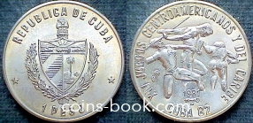 1 песо 1981