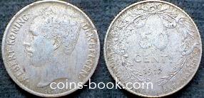 50 сантимов 1912