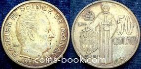 50 сантимов 1962