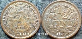 1/2 цента 1940
