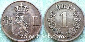 1 эре 1891