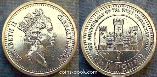 1 фунт 1989