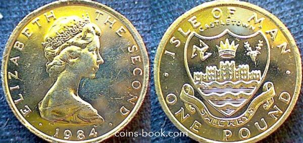 1 pound 1984