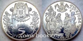 5 гривен 2005