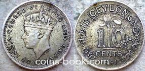 10 центов 1941