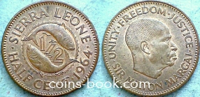1/2 цент 1964