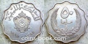 50 милльемов 1965