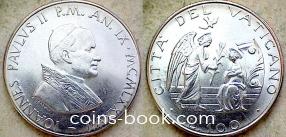 100 лир 1987