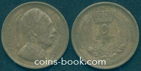 5 милльемов 1952
