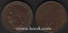 1 цент 1948