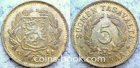 5 марок 1950