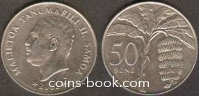 50 сене 2002