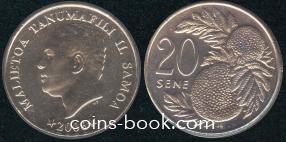 20 sene 2006