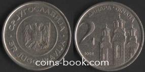 2 dinara 2002