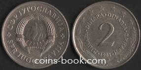 2 динара 1981