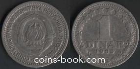 1 динар 1965