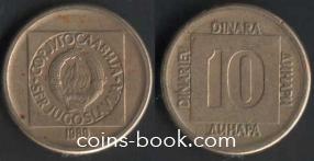 10 динар 1989